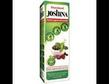 Натуральный сироп от кашля Joshina Hamdard, 100 мл
