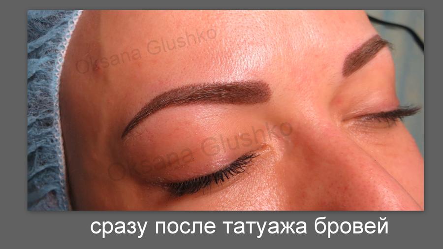 Как убрать перманентный макияж бровей в домашних условиях