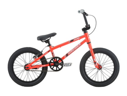 HARO Shredder-20 (Alloy) Gloss Neon Red