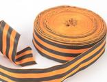 Лента георгиевская тканевая 32 мм.
