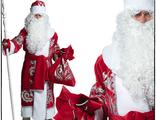 Аренда прокат костюма Деда Мороза 2016 с посохом и валенками