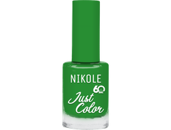 "NIKOLE JUST COLOR ""Quick -21"