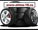 АВТОРЕЗИНА ЛЕТНЯЯ Б/У R13-14
