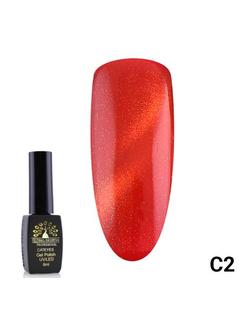 Гель-лак Global Fashion cat eye C2