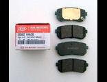 Колодки тормозные задние (дисковые) KIA Ceed 2007-2012 HYUNDAI