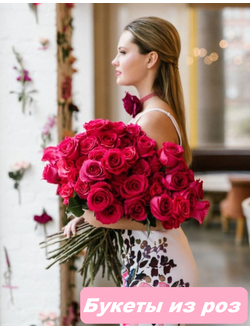 Заказ цветов чебоксары отзывы, букет невесте должен вручить жениху