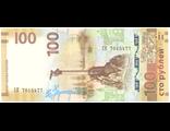 100 рублей (Крым)