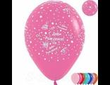 Шарики с днем рождения пастель sempertex