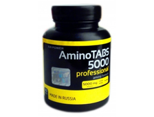 XXI Power - Amino Tabs 5000 (90 табл.)