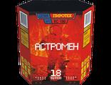 "Батарея салютов ""Астромен""(EC100)"