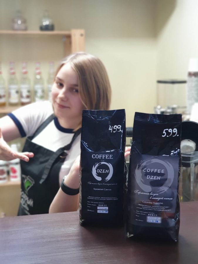 Кофе в зернах arabica купить caffe 100 отзывы