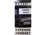 DarkSide - Red Tea (Medium, 250г)