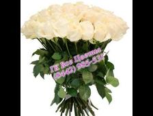 29 белых роз Трепет