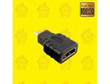 Adapter Connector HDMI (F) -Micro HDMI (M) (1080p 3D TV HDTV)