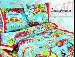 Паровозики.  1.5 спальное постельное белье из поплина, только 100% хлопок. Сделайте свой дом уютным!