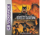 """Batman"" rise of sin tzu, игра для Гейм Бой ""Бэтмен"" (GBA)"