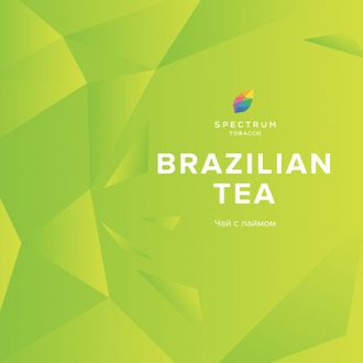 "Spectrum ""Brazilian Tea"" - Спектрум ""Чай с лаймом"" 100 гр."
