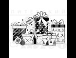 Штамп для скрапбукинга новогодние подарки в коробках