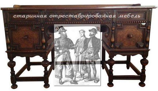 Возможность приобрести старинную отреставрированную мебель