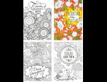 """Набор из 12 тонких открыток раскрасок """"Пожелания"""""""