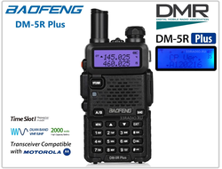 Рация Baofeng DM-5R Plus
