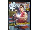 "Журнал ""Muscle and Fitness"" №7 - 2010"