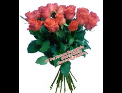 Букет из 11 роз Коралловый Оранж
