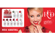 Gelish Harmony, цвет № 01086 Put a Bow on It - Red Matters - Holiday Collection 2015