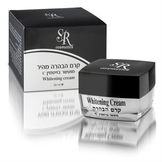 Whitening cream 20 ml