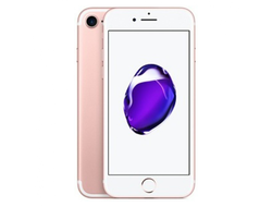 Купить IPhone 7 128gb Rose Gold в СПб недорого