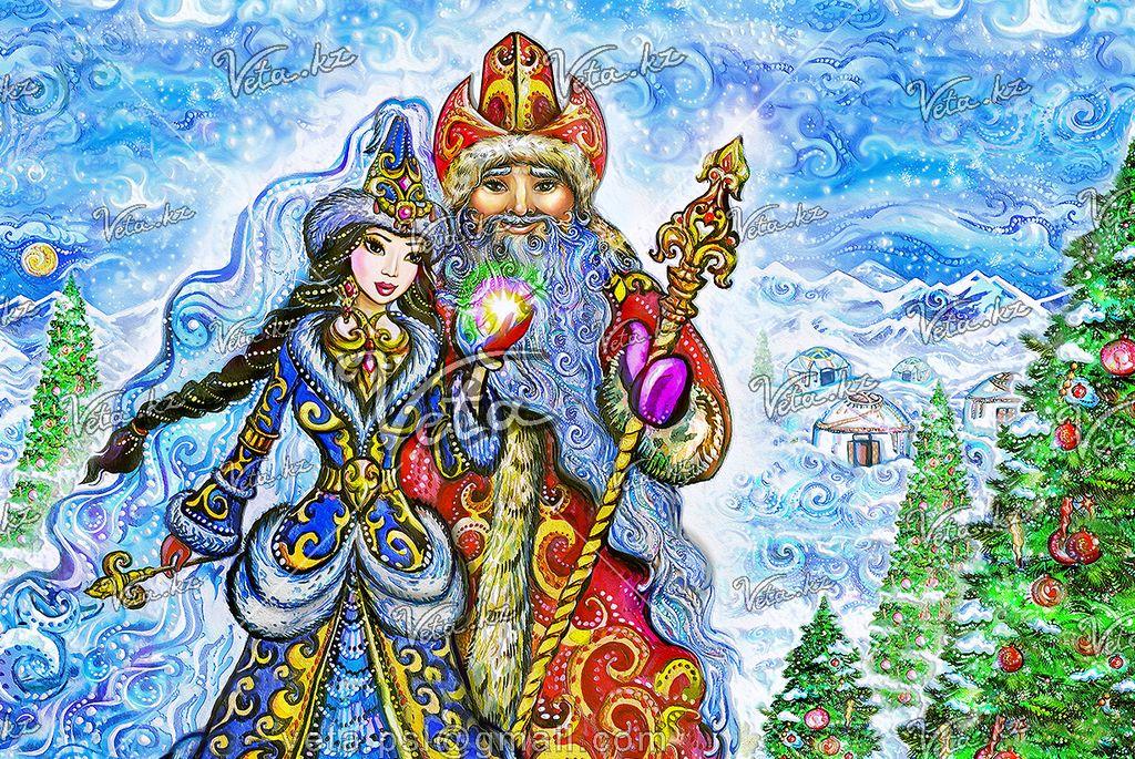 взрослые знакомства в казахстане