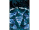 Постер Maxi Pyramid: Harry Potter (Patronus)