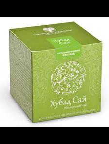 БАД Фиточай «Хубад Сай» Жемчужный чай зеленая упаковка  500026    30 фильтр-пакетов