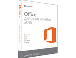 Офисное приложение Microsoft Office Home and Student 2016 Rus Only Medialess (79G-04322)