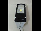 Вуличний світлодіодний світильник консольний BROADWAY 30Вт