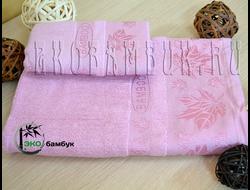 Бамбуковое полотенце спорт класс 48х98 Брусничный Клен