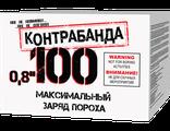 """Батарея салютов """"Контрабанда"""" 100 (EC211)"""