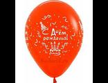 облако шаров с днем рождения торт ассорти sempertex пастель