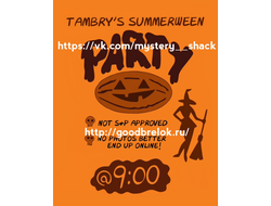 Плакат Tambry's summerween party