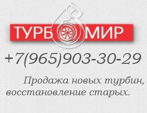 Новый турбокомпрессор (турбина) VB23 для TOYOTA Land cruiser 200 17208-51010 17208-51011 17201-78032 (левый)