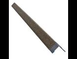 Металлический уголок внешний HAUBERK Песчаный (50х50х1250мм)