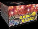 "Батарея салютов ""Пиробабки"" 100 (EC216)"