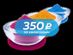 Опт от 50 до 500 кг