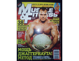 "Журнал ""Muscle and Fitness"" №3 - 2012"