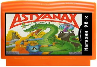 """Astyanax"" Игра для Денди (Dendy Game)"