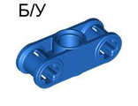! Б/У - Technic, Axle and Pin Connector Perpendicular 3L with Center Pin Hole, Blue (32184 / 4128599) - Б/У