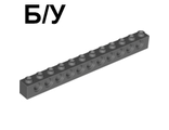 ! Б/У - Technic, Brick 1 x 12 with Holes, Dark Bluish Gray (3895 / 4210963) - Б/У