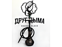 Кальян ALPHA HOOKAH-Model X (Космо)