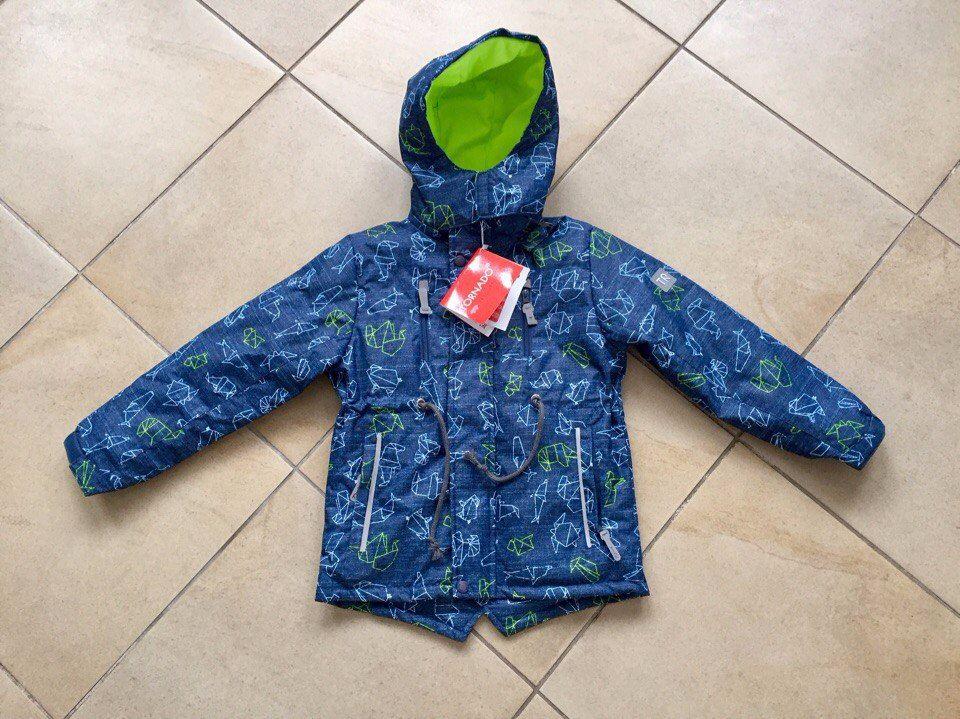 Подростковые куртки на весну купить недорого