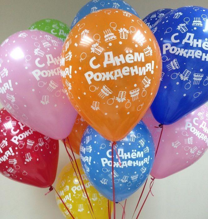 Воздушные шары металлик 10 дюймов - набор 50 шт